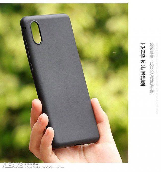 Coque Xiaomi Mi 7 : image 2