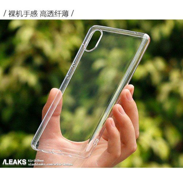 Coque Xiaomi Mi 7 : image 3