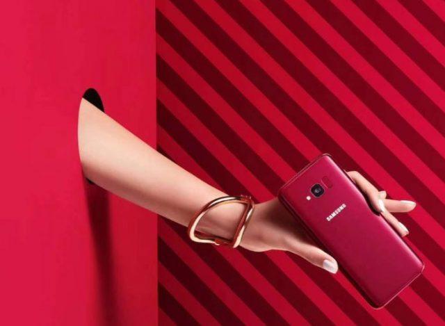 Galaxy S9 Lite