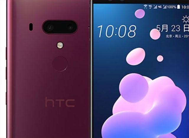 Fuite HTC U12+