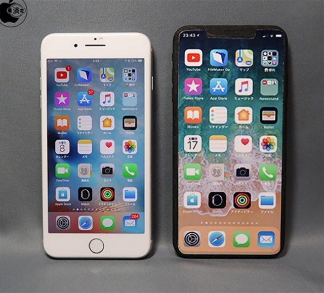 iPhone X Plus : image 1