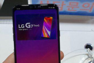 LG G7 ThinQ : photo 1