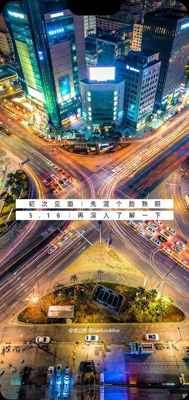 Nokia X : image 2