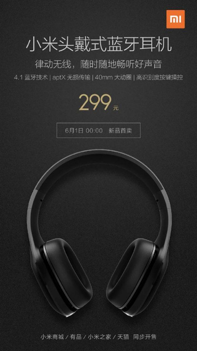 Xiaomi casque 1