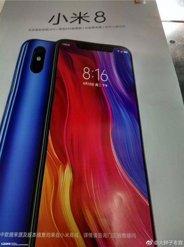 Xiaomi Mi 8 : image 4