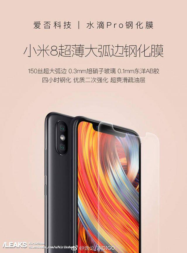 Xiaomi Mi 8 : image 2