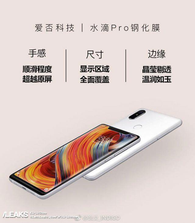 Xiaomi Mi 8 : image 3