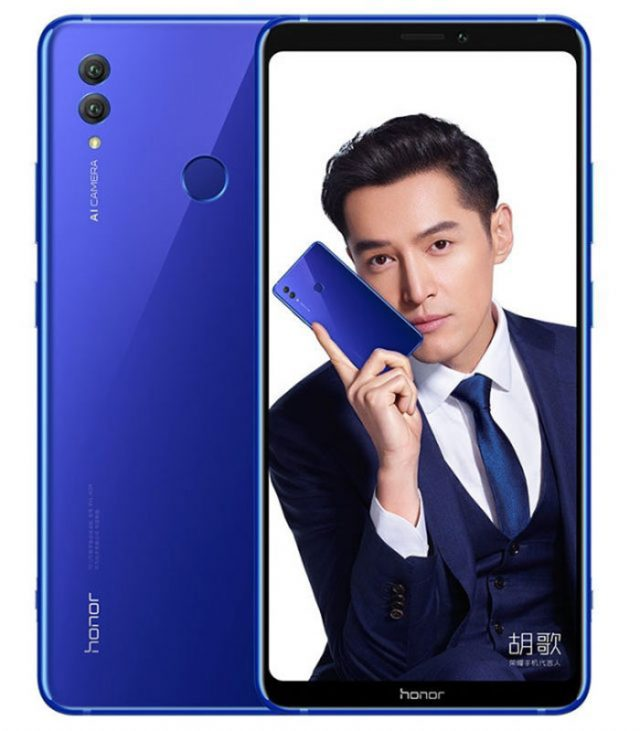 Honor Note 10 : image 3