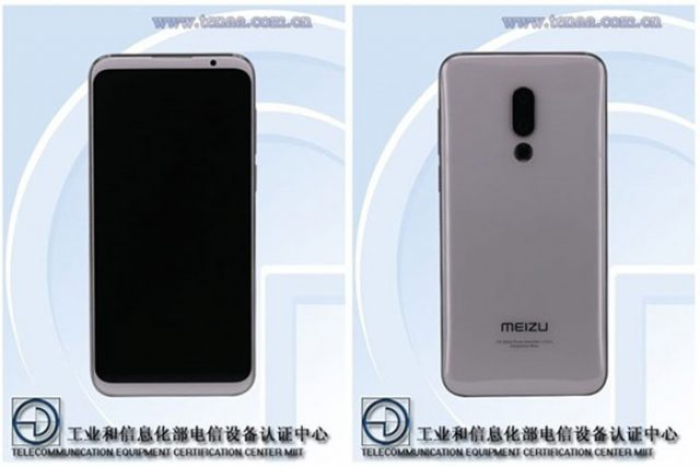 Meizu 16 : image 5
