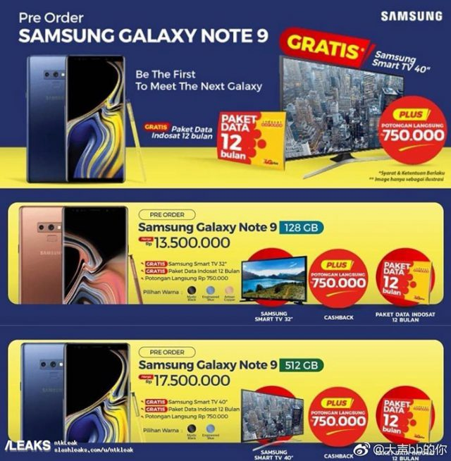 Prix Galaxy Note 9