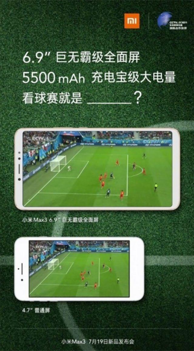 Xiaomi Mi Max 3 : image 4