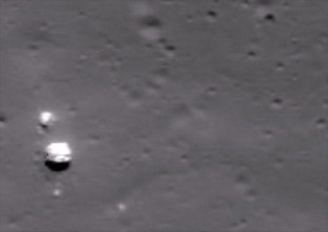 Fausse découverte Lune : image 2