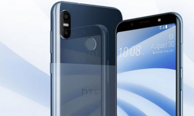 IFA 2018 : HTC U12 Life, un smartphone milieu de gamme