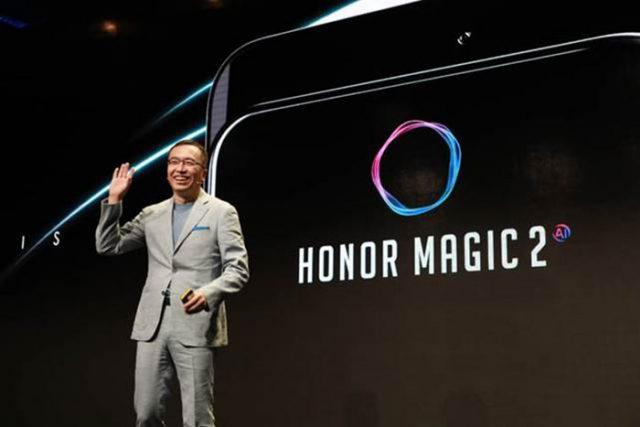 Honor Magic 2 bis