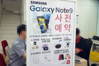 Lancement Galaxy Note 9