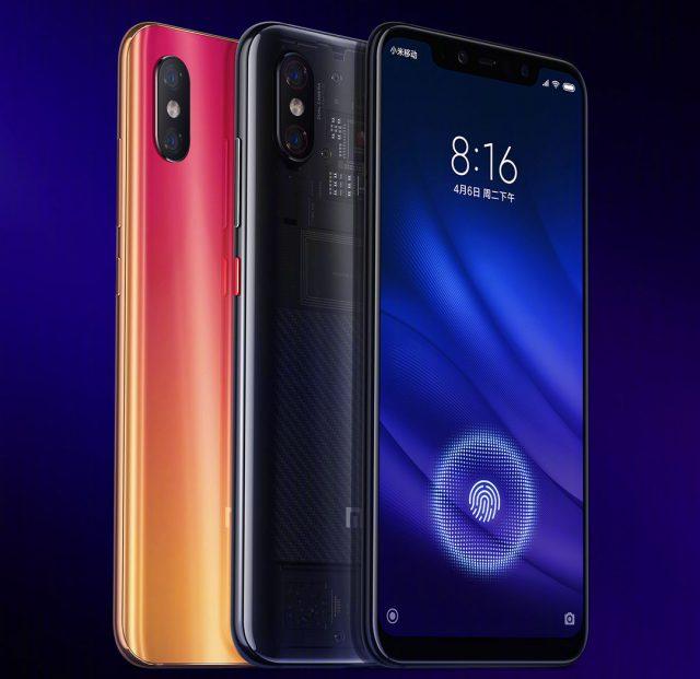 Xiaomi Mi 8 Pro : image 2