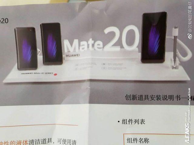Huawei Mate 20 : image 2