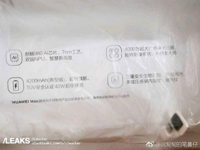Huawei Mate 20 : image 3