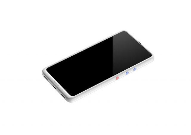 Nintendo Phone : image 1