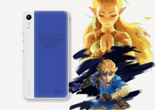 Nintendo Phone : image 3