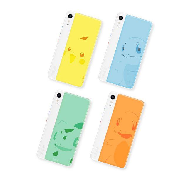 Nintendo Phone : image 4