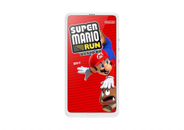 Nintendo Phone : image 6