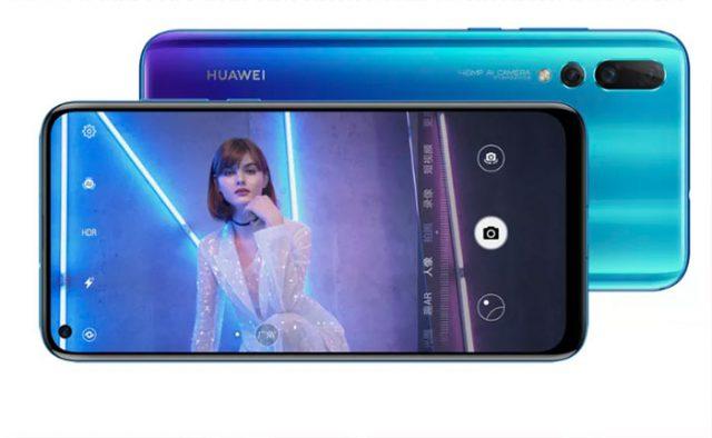 Huawei Nova 4 : image 2