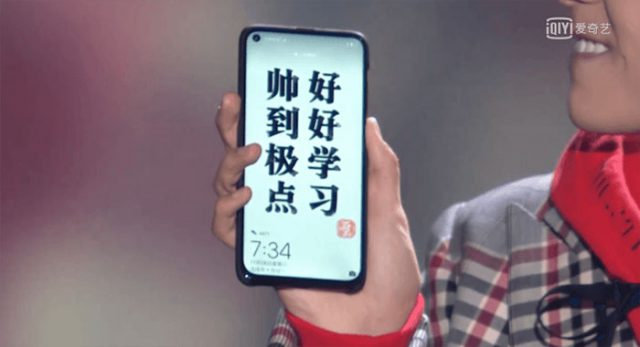 Huawei Nova 4 : image 3