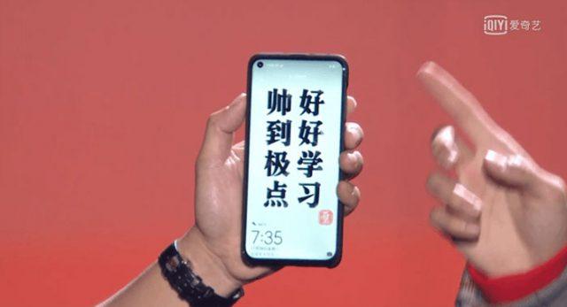 Huawei Nova 4 : image 4