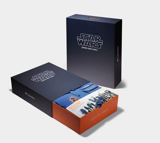 Parka Star Wars : image 3