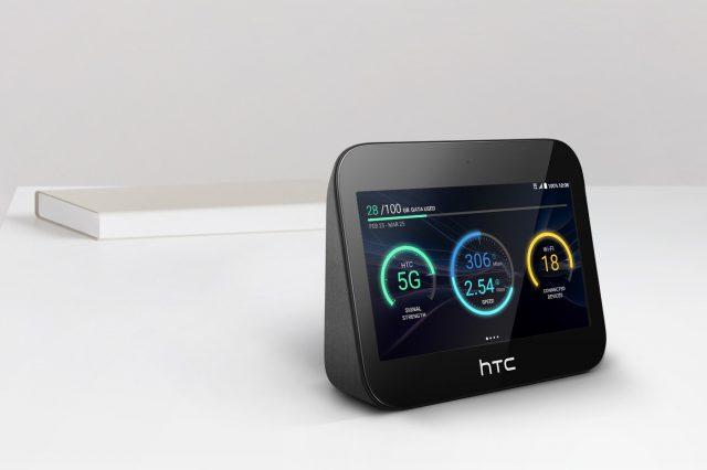 5G Hub HTC