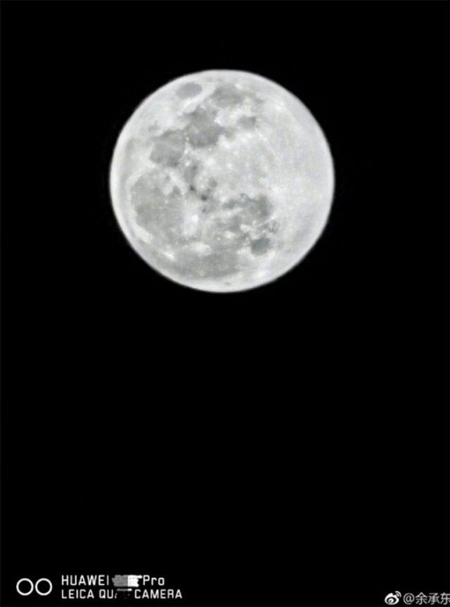 Lune P30