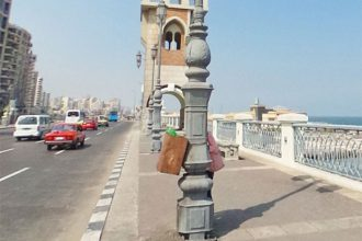 Cache cache Street View
