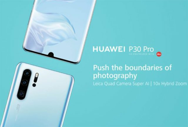 Huawei P30 & P30 Pro : image 3