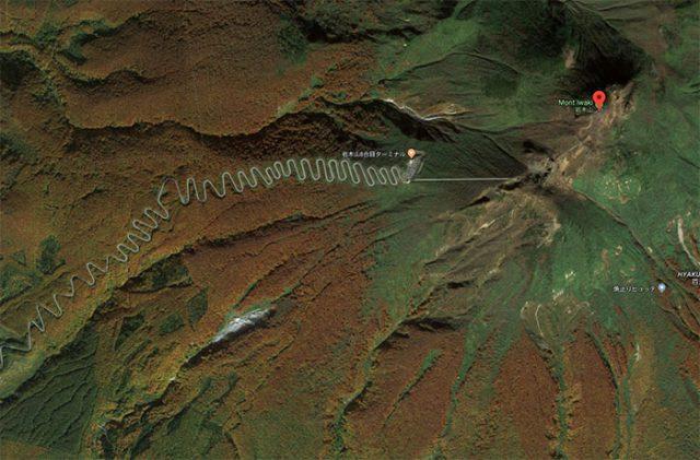 Mont Iwaki