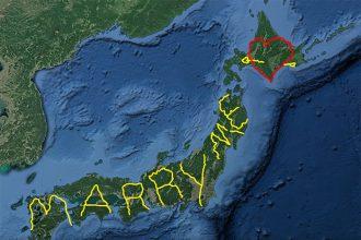 Marry Me Google Maps