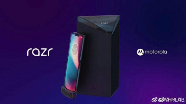 Motorola Razr (2019) : image 1
