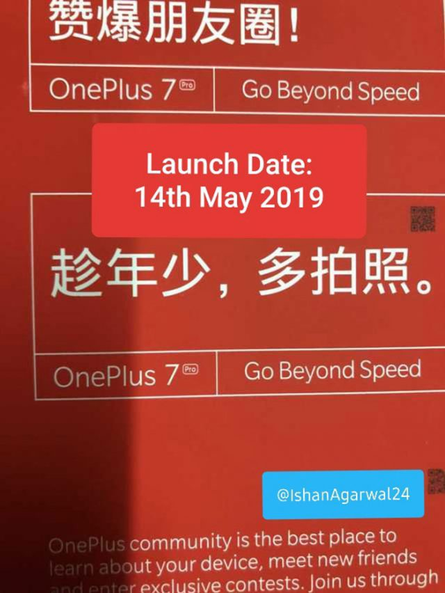 Affiche OnePlus 7