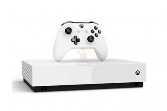 "Xbox One S ""All Digital Edition"""