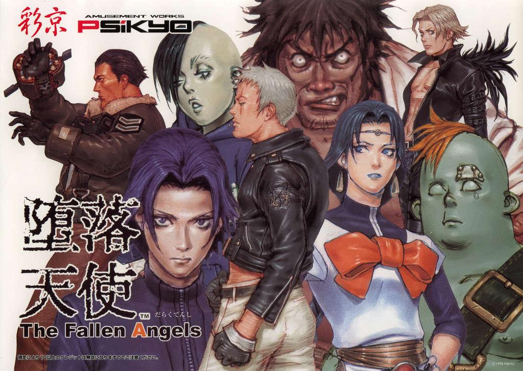 Le jeu de combat culte Daraku Tenshi sortira en version complète