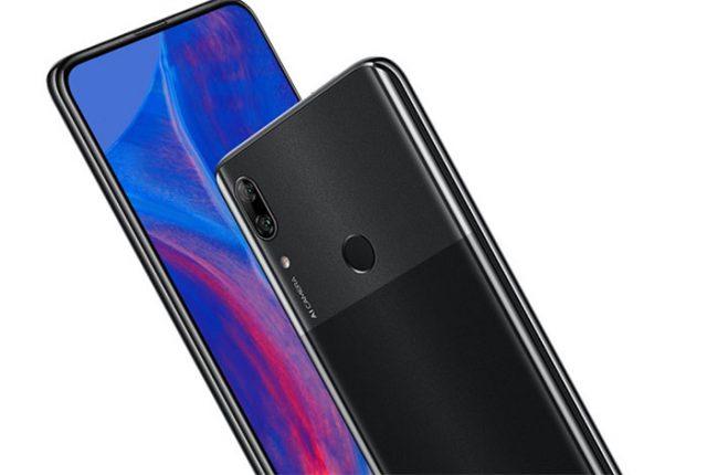 Huawei P Smart Z : image 1