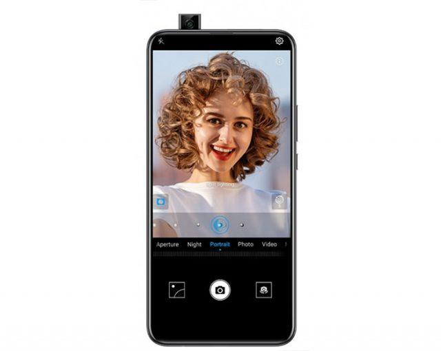 Huawei P Smart Z : image 2