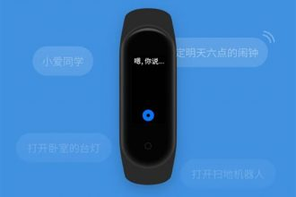 Xiaomi Mi Band 4 : image 1