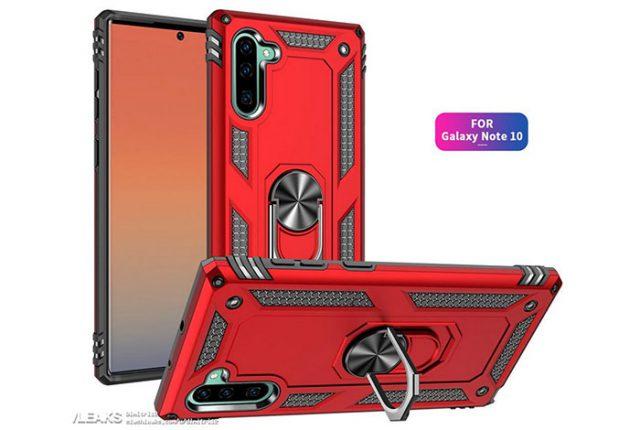 Coque Galaxy Note 10 : image 1