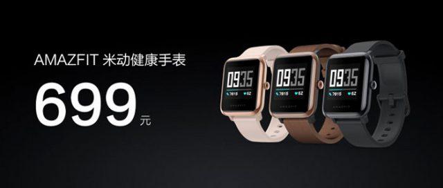 Xiaomi Health Watch