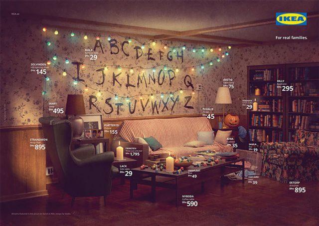 IKEA : image 3
