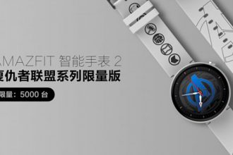 Xiaomi Smart Watch 2
