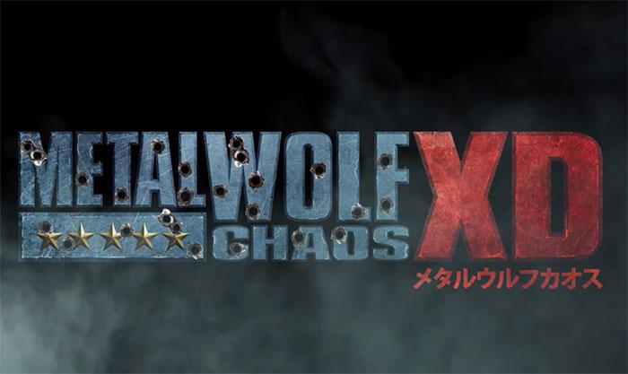 Le cultissime Metal Wolf Chaos XD sortira le 6 août prochain sur PS4, Xbox One et PC