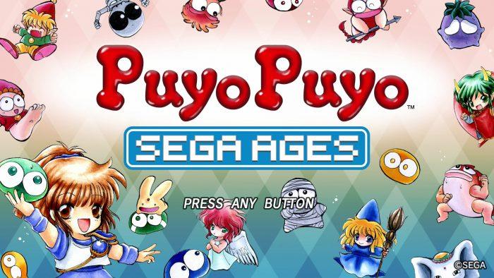 SEGA AGES Puyo Puyo et Space Harrier en Europe le 22 août sur Switch