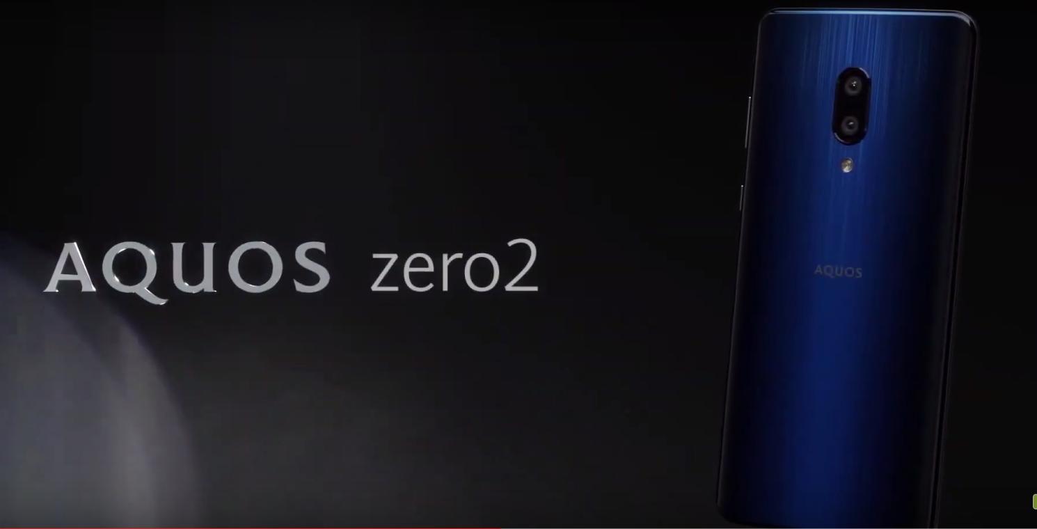 Le Sharp AQUOS Zero2 et son écran 240 Hz sont officiels